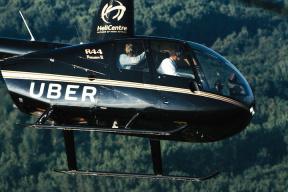 """出门打""""飞的""""就要来啦 Uber即将推出直升机服务"""