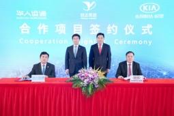 华人运通首款车将在东风悦达起亚生产