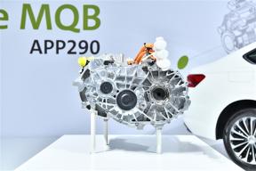 大众两款电驱系统将在天津工厂投产 将搭载在新能源车型中