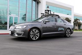 中国两家公司AutoX及Pony.ai   获准在加州提供自动驾驶服务