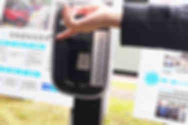 ▲ 充电桩扫码解锁后实际是个三孔插座