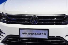 大众计划2035年新能源车占中国销量一半