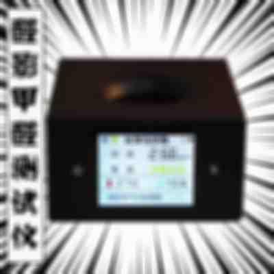 速度線背景流行藝術漫-書-979大燈14623