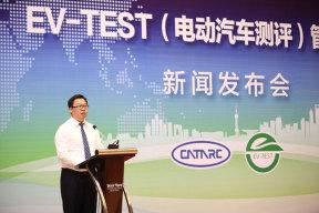 2019年中国新能源汽车消费者调研结果发布