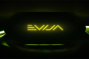 路特斯全新超跑命名Evija,马力或超1000匹