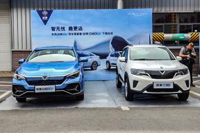 预售价格 7 万元/ 14 万元起,启辰 e30 和启辰D60 EV 开启预售