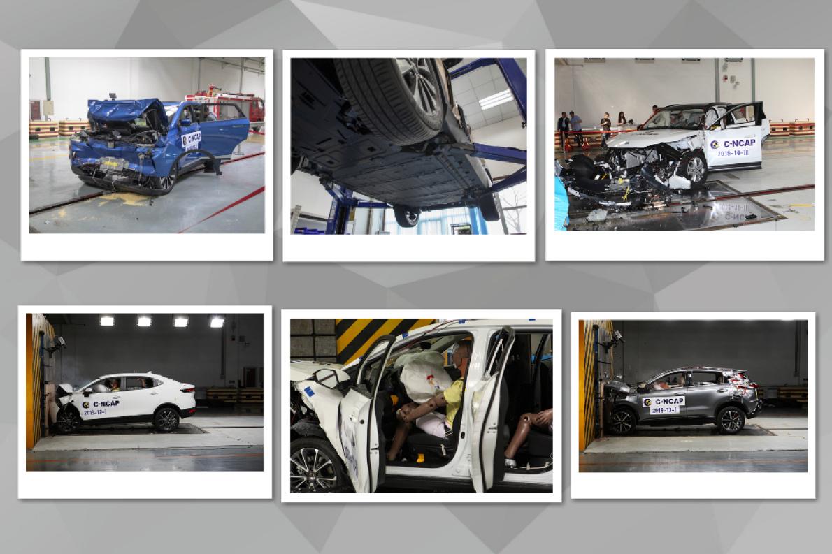 一口气撞 4 辆纯电动车 2019 年 C-NCAP 第二批碰撞结果解读