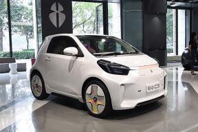 奇点第一款量产车iC3长这样 你喜欢吗?