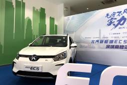 NEDC超400公里/9.99万起 北汽新能源EC5深圳高瞻上市