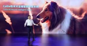 自动驾驶、防盗窃、防黑客……WEY 发布 Collie 牧羊犬全维智能安全系统!