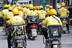 """北京市将出台""""快递、外卖等行业车辆管理办法"""",或鼓励新能源车辆代替快递电动车"""