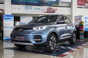 奇瑞瑞虎e 开启预售,推出四款车型,售价 11.5 - 15 万元