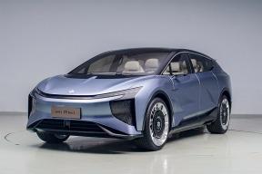 """最像""""概念车""""的量产定型车 华人运通发布旗下首款车型高合 HiPhi 1"""