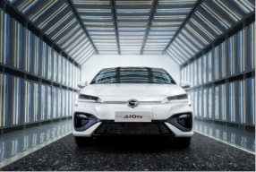 满足创想 热销加推 广汽新能源开放Aion S 魅 530车系预定