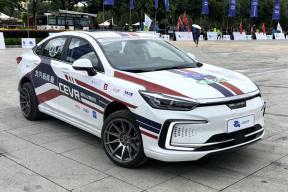 """换装""""BEIJING""""新车标!NEDC 续航 451 km,北汽新能源EU7 将于成都车展上市"""