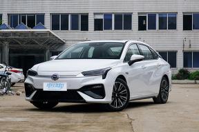 Aion S 新增魅 530 车系,补贴后 14.68 万起