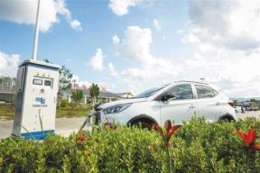 海南省要求新建住宅须 100% 配建充电基础设施 最高补贴 100 万元