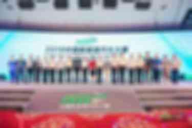 2019年中国新能源汽车大赛发布会嘉宾合影
