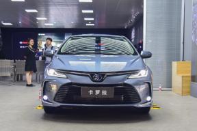 售价 11.98 万起一汽丰田全新一代卡罗拉正式上市