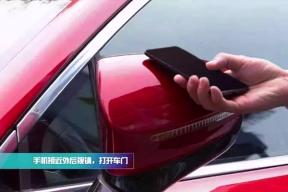 比亚迪联合华为推出手机 NFC 车钥匙功能,手机关机也能解锁