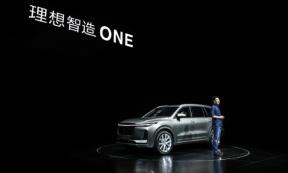 车和家成立新公司 进军金融科技领域