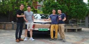 《电动下午茶》第四期:与邦友共鉴全智能长续航纯电SUV-威马EX5