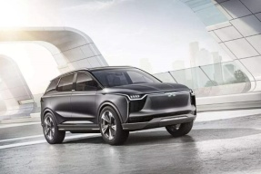 下月初!爱驰首款纯电SUV 将预售 续航 503 km
