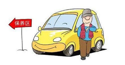 电动汽车:电池养护