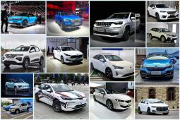 广汽Aion LX、北汽EU5 R600、北京奔驰EQC等,成都车展一大拨新车来袭