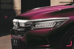 """填补紧凑型SUV空白 广汽本田公布全新车型命名""""皓影 BREEZE"""""""