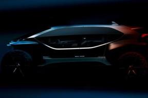 电动越野猛兽来袭 奥迪发布 AI:TRAIL概念车预告图 将亮相法兰克福车展