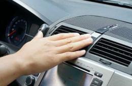 停车开空调对车好吗?停车开空调允许多久
