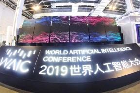 """直击 2019 WAIC """"双马对话""""金句频出,火星梦、AI与就业,唯独没谈这件事"""