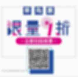 史无前例!深圳国际车展早鸟票来了!限时限量发放!735