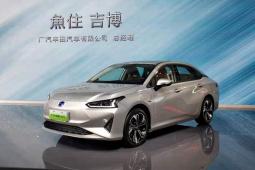 工况续航510 km,广汽丰田首款纯电动轿车iA5上市,补贴后售价16.98万元起