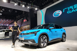 全新旗舰纯电SUV 2019成都车展体验广汽新能源Aion LX