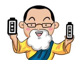 【白话新能源】第五十四期:你的电池是持久党还是闪电侠?