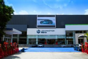 未来出行的美妙畅想 广州美轮零跑体验中心隆重开业