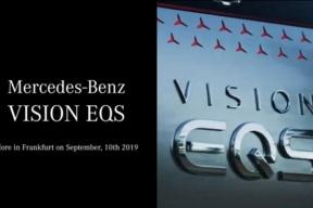 纯电豪华轿车来了!梅赛德斯-奔驰全新概念车 VISION EQS 细节曝光