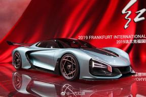 百公里加速 1.9 s,全球限量 400 台,红旗概念超跑S9亮相法兰克福车展