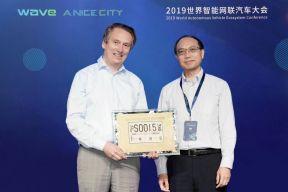 宝马集团成为中国首家获得智能网联汽车示范应用路测牌照的国际整车制造商