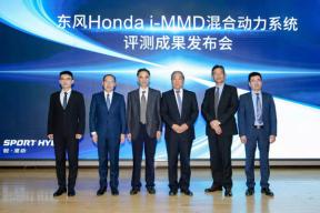 """i-MMD评测结果发布,混动技术路线""""上位""""暗藏逻辑"""