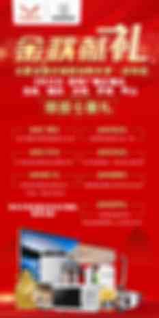 五菱宝骏百城联动(1)142