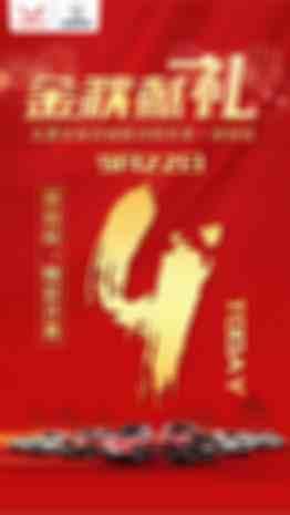 五菱宝骏百城联动(1)668