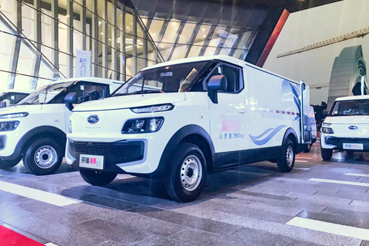售价 12.48 万 ~ 12.88 万元,用于物流运输,开瑞新能源海豚EV 正式上市