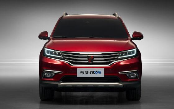 荣威紧凑型车:荣威RX5外观