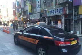 充电5分钟,续航600km,还能净化空气,韩国首尔氢动力出租车运营上热搜