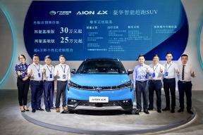 """""""中国最高科技豪华车""""Aion LX亮相2019深圳车展"""
