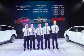 比亚迪唐DM双擎四驱版深圳车展上市/全新秦发布预售价