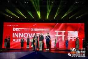2019(第十一届)深圳国际车展盛大开幕!